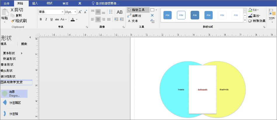 更改填充颜色或以添加文本。