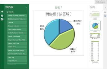 库视图中显示的示例工作簿