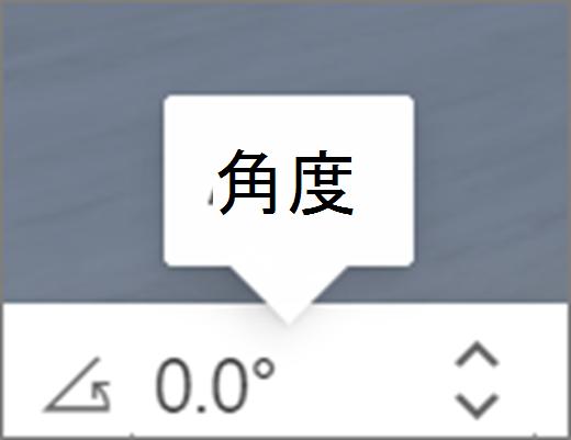 角度 UI
