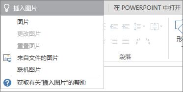 """""""操作说明搜索""""搜索结果"""