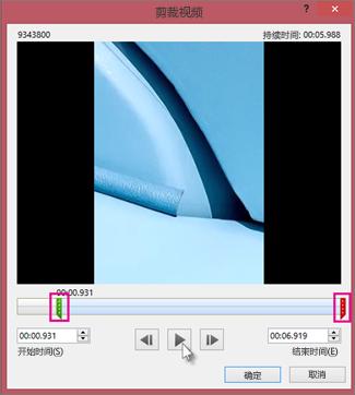 在 powerpoint 中录制屏幕
