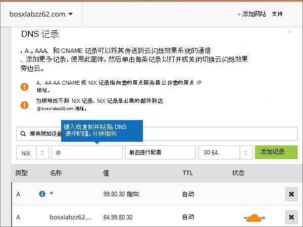 Cloudflare-最佳实践-配置-2-1