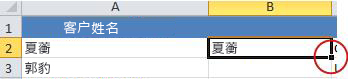 黑色小方块,用于向下填充公式