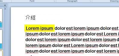 已模拟文本突出显示,带有已填充颜色的文本框