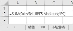 Excel 多工作表公式引用