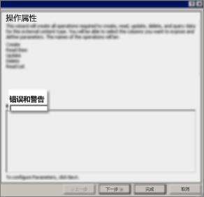 """""""所有操作""""对话框的屏幕截图,说明您选择创建""""创建""""、""""读取项目""""、""""更新""""、""""删除""""和""""阅读列表""""权限所需的所有属性。"""
