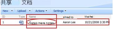 查找当前项目会检索您指定的列的值