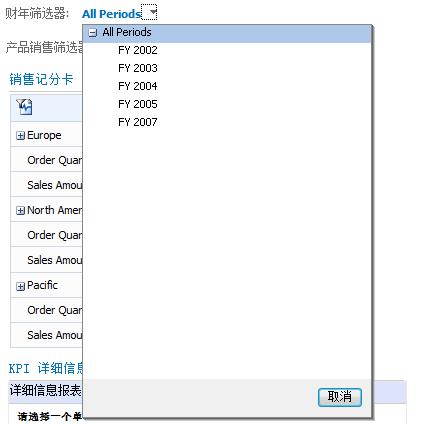 显示列表控件的筛选器