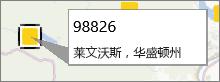 PowerMap 上的邮政编码注释