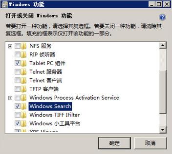 """""""Windows 功能""""对话框"""