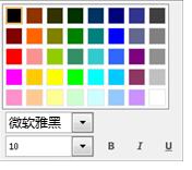 """""""更改字体""""窗口的屏幕截图"""