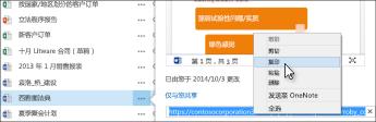 文档的 Web URL