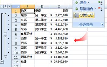 """""""分类汇总""""命令将数据分组到分级显示中"""