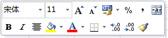 Excel 功能区图像