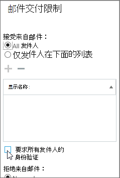 通过五步解决 DSN 5.7.134,以便设置邮件交付限制