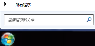 搜索程序的屏幕截图