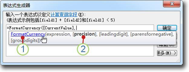 函数的快速信息显示。