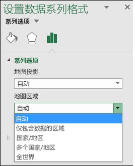 Excel 地图图表映射区域选项