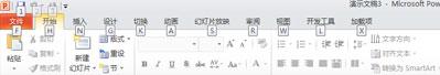 """""""文件""""选项卡上的键盘快捷方式"""