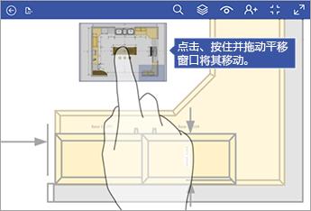 点击并按住平移窗口,然后在屏幕上拖动来移动它。