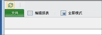 Power View in SharePoint 中用于启用编辑的按钮