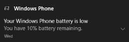 来自手机的通知