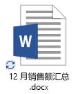 """OneDrive 同步正在进行""图标"
