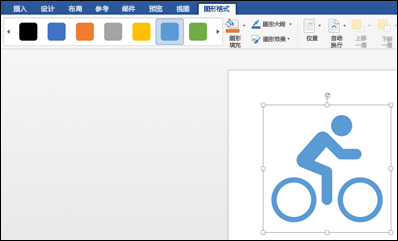 用浅蓝色样式应用于一个自行车图形样式库