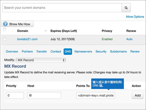 Netfirms-BP-Configure-2-2