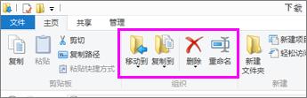 打开下载的文件所在的文件夹。