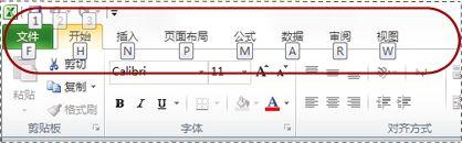 显示在功能区上的按键提示徽章