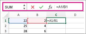 编辑栏中显示一个公式