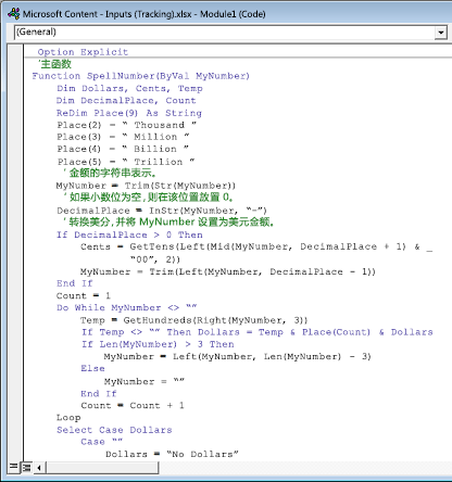 粘贴到 Module1 中的代码 (代码) 框。
