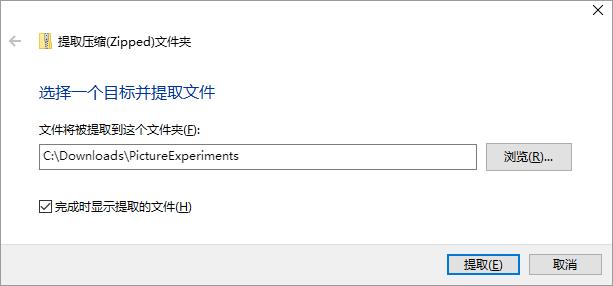 提取对话框中,可以解压缩已下载的图像文件,以便您可以查看它们。