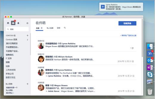 桌面应用程序 Screenshot_C3_20178792350