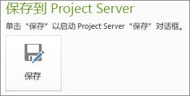 保存到服务器图像