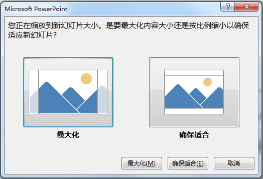 如果你选择最大化,某些内容可能超出打印边距,就如你在左侧图像上看到的。