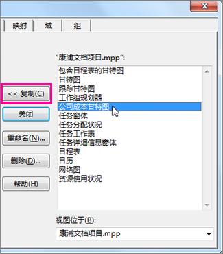 项目组织显示当前打开的项目中的元素列表。