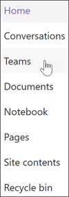 SharePoint 团队网站导航中的 Microsoft Teams 链接