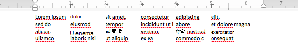 使用制表位创建列的示例