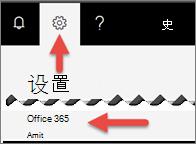 图像显示在哪里可以单击打开设置。