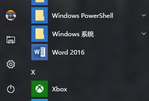 显示 Word 2016 快捷方式的示例: 缺少从 Office 快捷方式