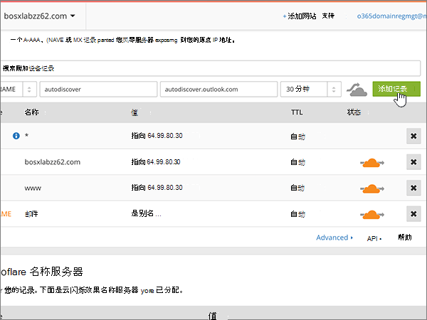 Cloudflare-最佳实践-配置-3-2