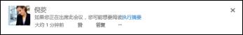 包含 SharePoint 文档链接的新闻源帖子