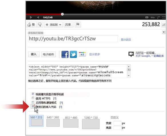 链接到 YouTube 上的视频