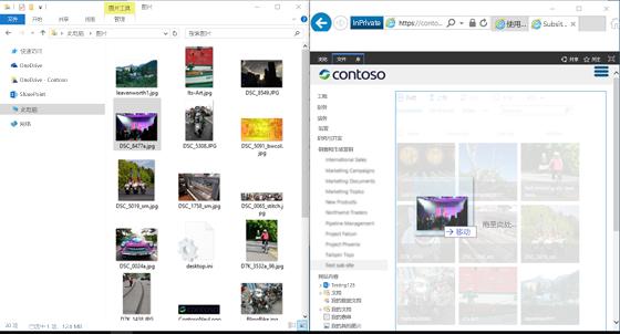 使用 Windows 键和箭头键将 SharePoint 和 Windows 资源管理器并排的屏幕截图。