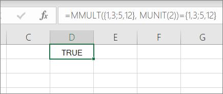 MUNIT 函数的示例
