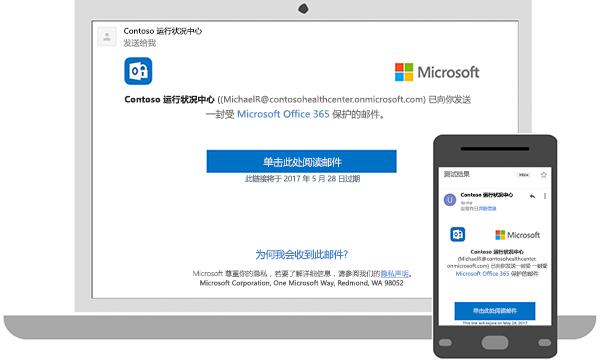 您可以阅读加密互联上您的桌面或移动电话。