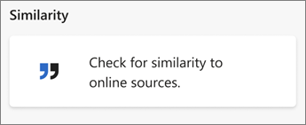 检查与在线资源的相似性