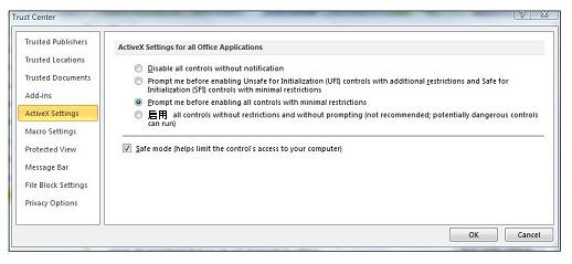 """信任中心中的""""ActiveX 设置""""区域"""